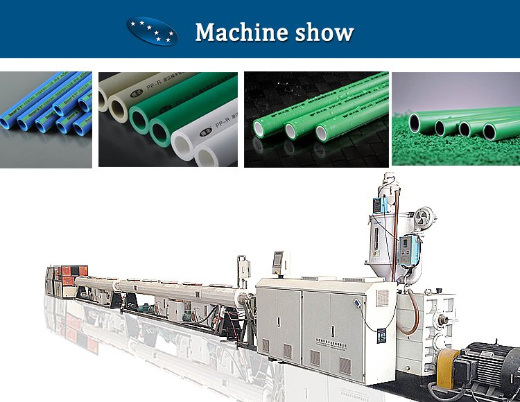 PPR pipe machine show 北斗星.jpg
