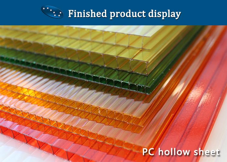 PC成品格子板展示 北斗星
